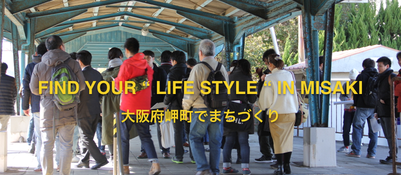 FIND YOUR LIFE STYLE IN MISAKI